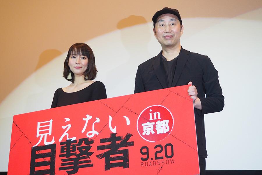 舞台挨拶には、主演の吉岡里帆(左)とともにメガホンをとった森淳一監督も登壇(21日・京都市内)