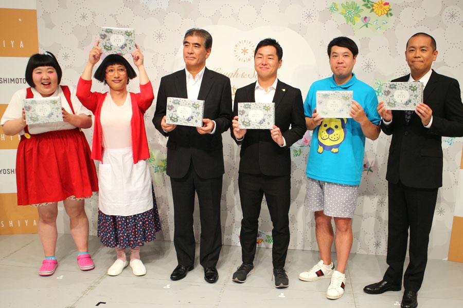 発売発表会見の出席者。左から酒井藍、すっちー、 稲垣副社長、石水社長、タカアンドトシ(9月11日・大阪市内)