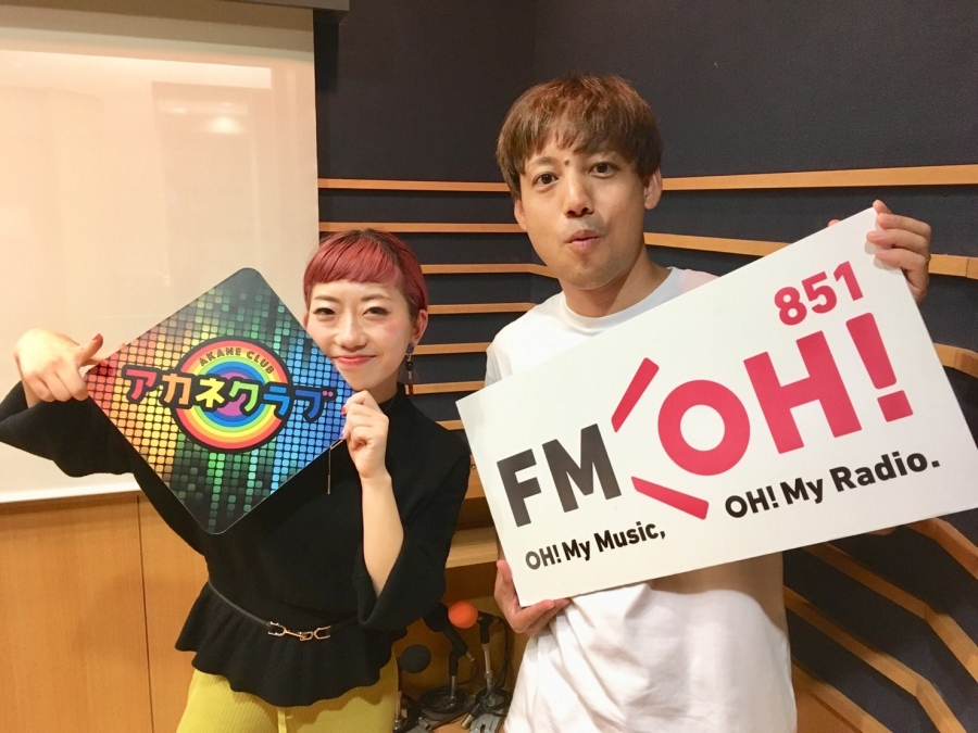 FM OH!の新番組『アカネクラブ』にゲスト出演したORANGE RANGEのHIROKI(21日・大阪市内)