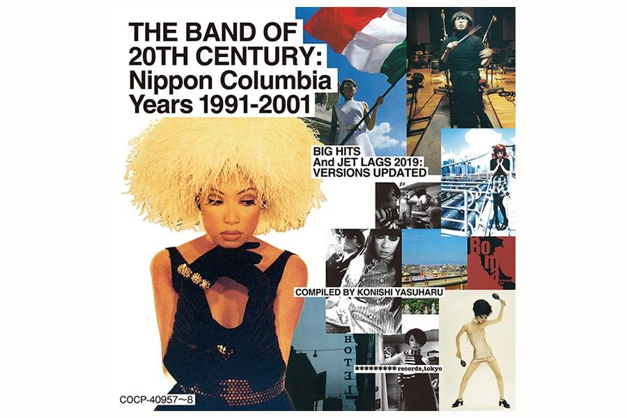 11月6日にストリーミング配信されるアルバム『THE BAND OF 20TH CENTURY:Nippon Columbia Years 1991ー2001』のジャケット