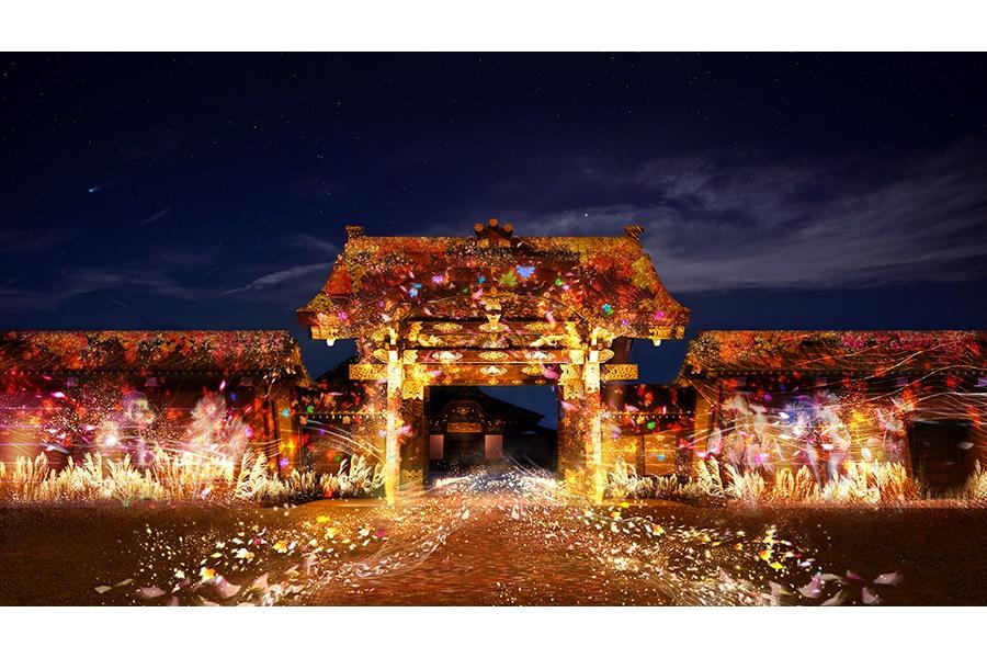 重要文化財「唐門」で開催されるプロジェクションマッピング『秋風』のイメージ