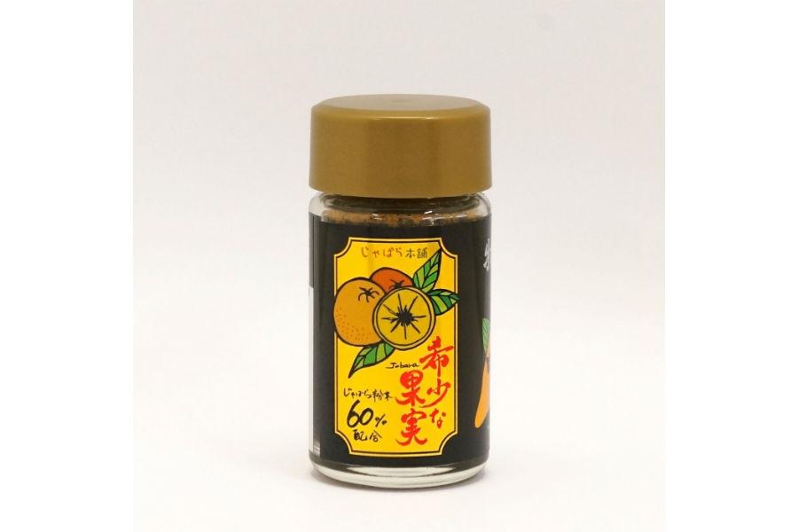「じゃばら果皮入り七味」(1200円・税別)