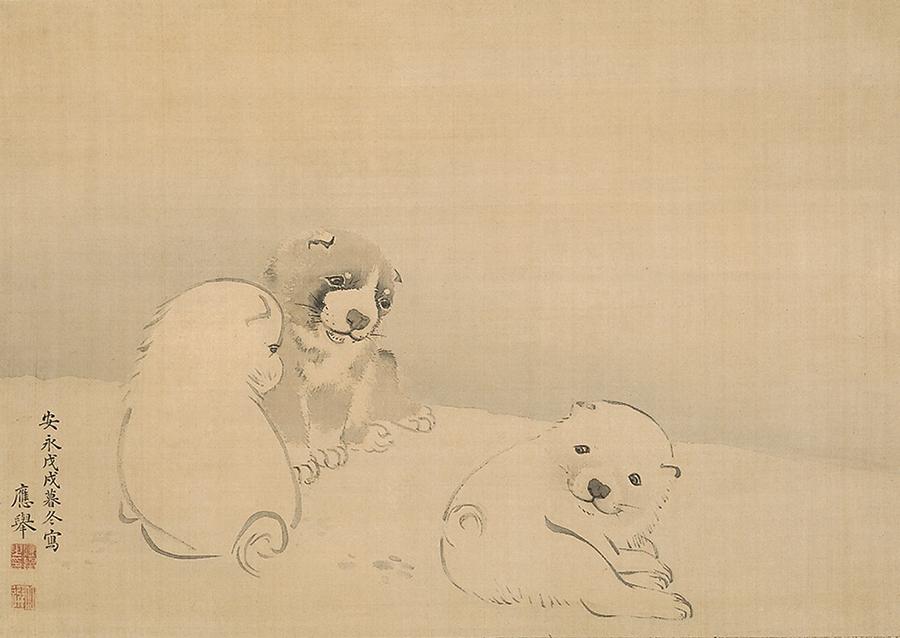 「狗子図」 円山応挙、安永7年(1778)、敦賀市立博物館蔵、11/2~24展示