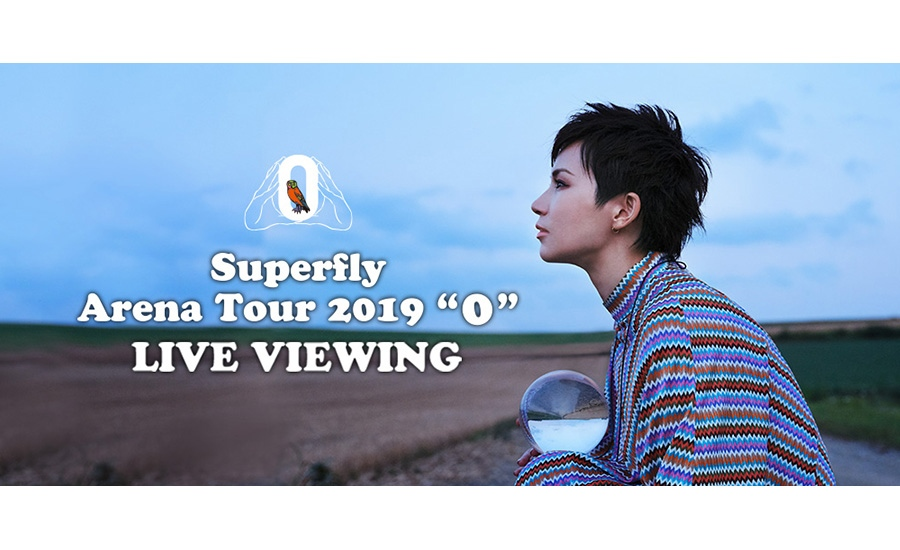 "『Superfly Arena Tour ""0"" LIVE VIEWING』ビジュアル"