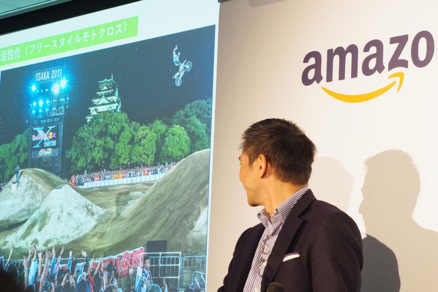 本来イベント禁止地域だった「大阪城西の丸庭園」で開催したモトクロス世界大会の様子を紹介する橋下氏