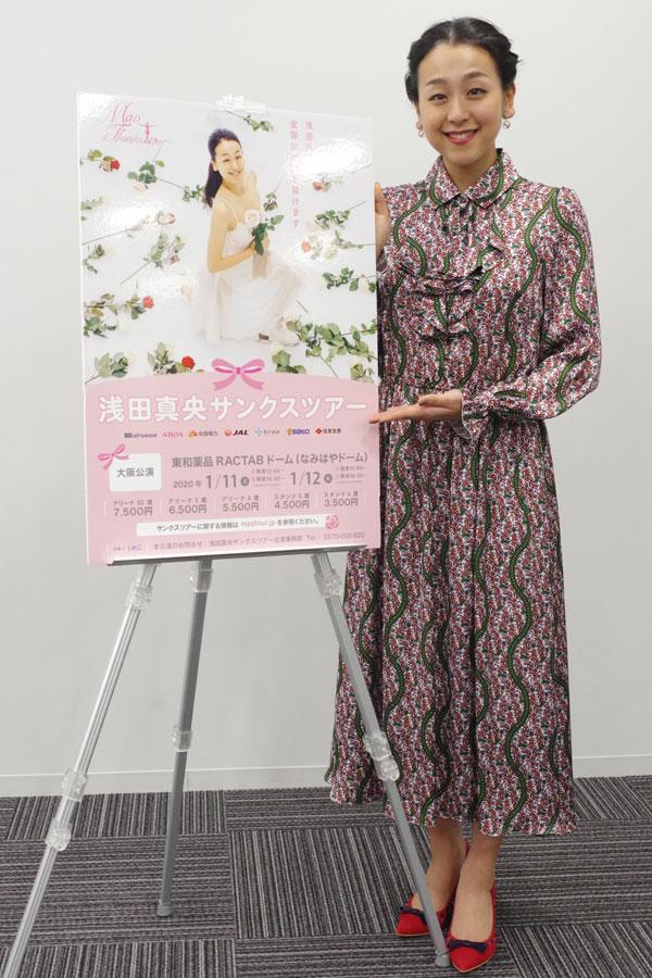 終始笑顔で会見をおこなった浅田真央(10月28日・大阪市内)