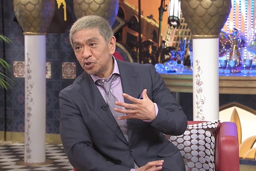 カンテレ『快傑えみちゃんねる』にゲスト出演した松本人志