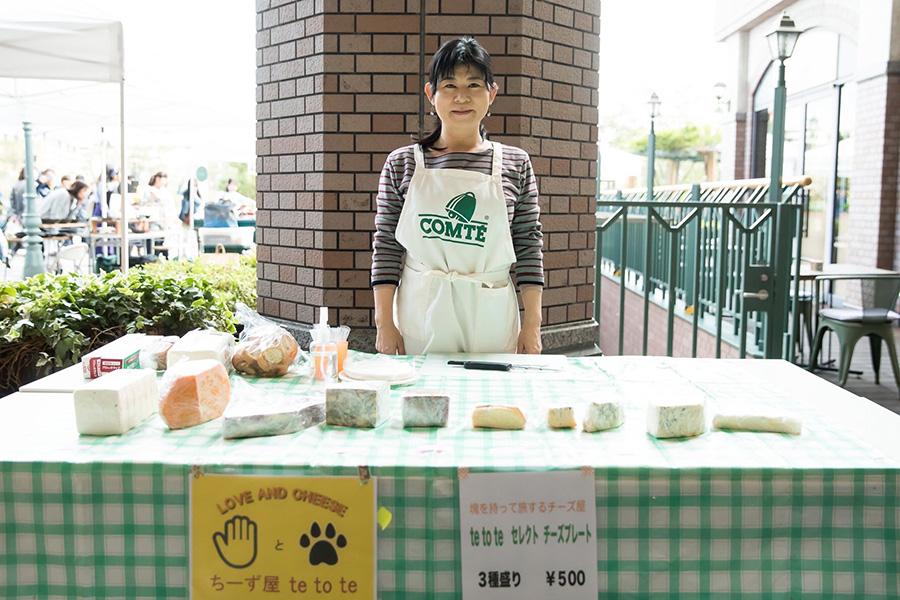 チーズ専門店「ちーず屋 te to te」(写真は過去の開催時)