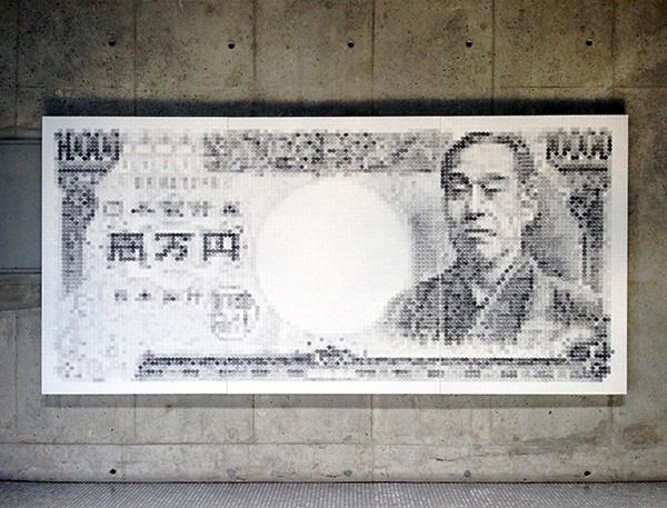 山本雄教《10005円札》