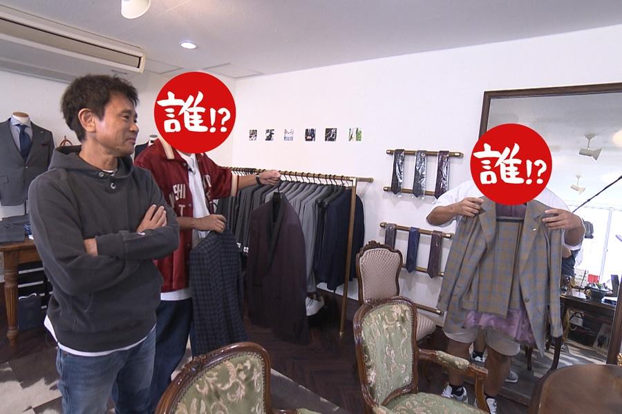 一生モノのオーダーメイドが買える店を訪問する浜田と相方(写真撮影:MBS)