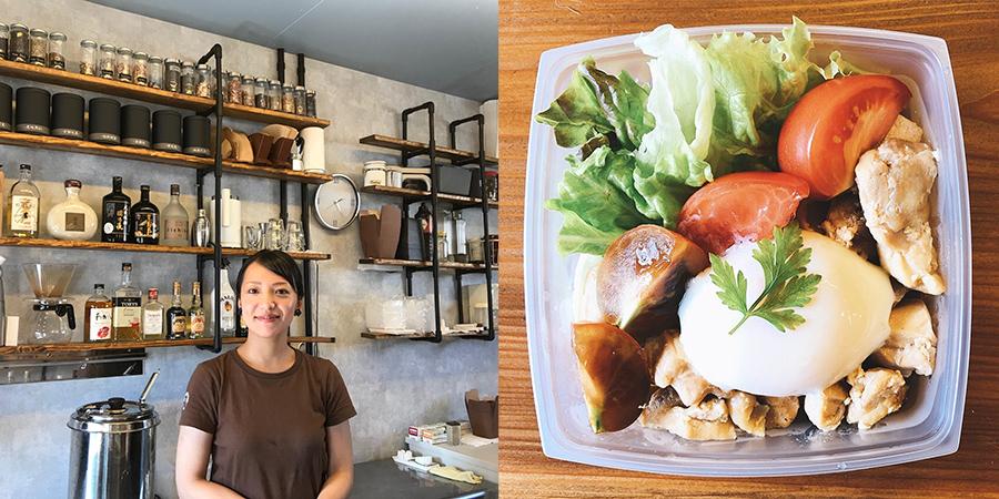 「農café八十八屋」のとまてりどん1112円。淡路鶏の柔らかさを生かした照り焼きに淡路さんのトマトと北坂養鶏場の卵をトッピング。金土曜は、バー営業も