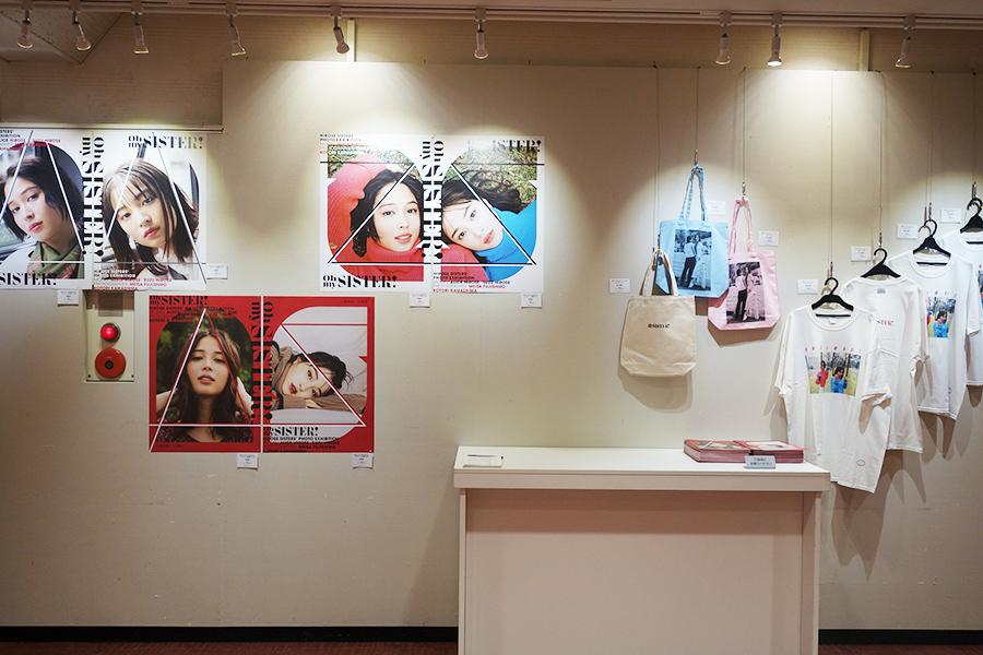 グッズ売場では、川島小鳥撮影のTシャツ、藤代冥砂撮影のトートバッグなどを販売