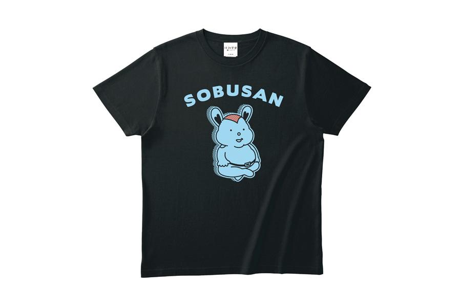そーぶさんTシャツ
