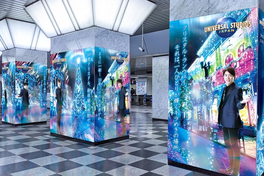「JR大阪駅」に掲出される関ジャニ∞の等身大ビジュアルイメージ(写真提供:ユニバーサル・スタジオ・ジャパン)