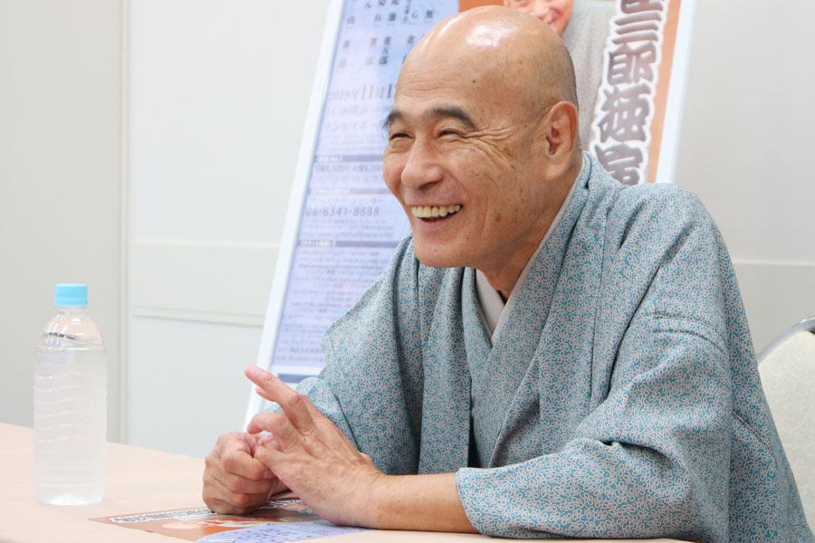 「ええ年したじいさんが、アホなこと言うてるのは面白いじゃないですか」と落語を楽しむ桂雀三郎