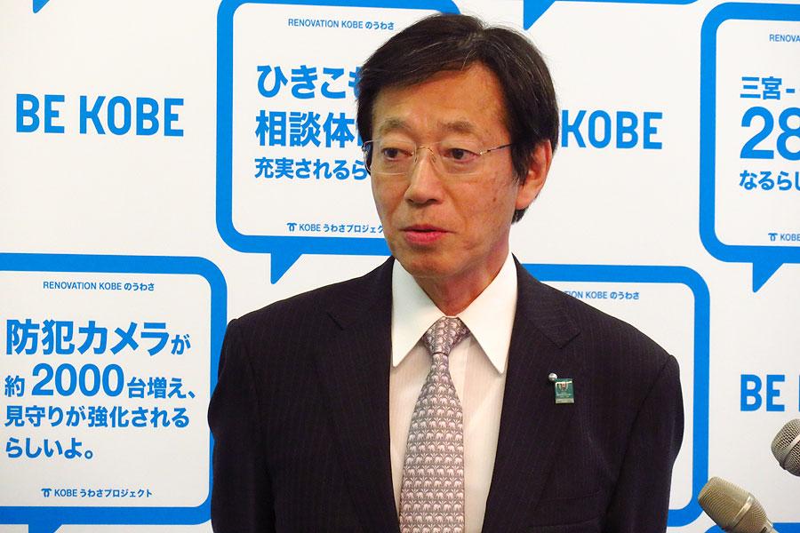 神戸市教育委員会の組織風土に疑問を呈する久元喜造神戸市長(10日・神戸市役所)