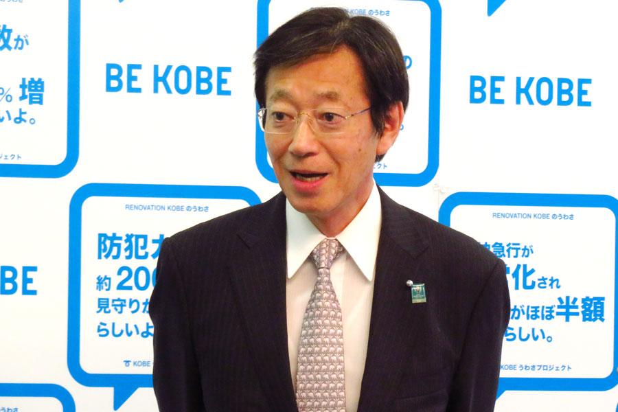 ラグビーワールドカップの成功を喜ぶ久元喜造神戸市長(10日・神戸市役所)