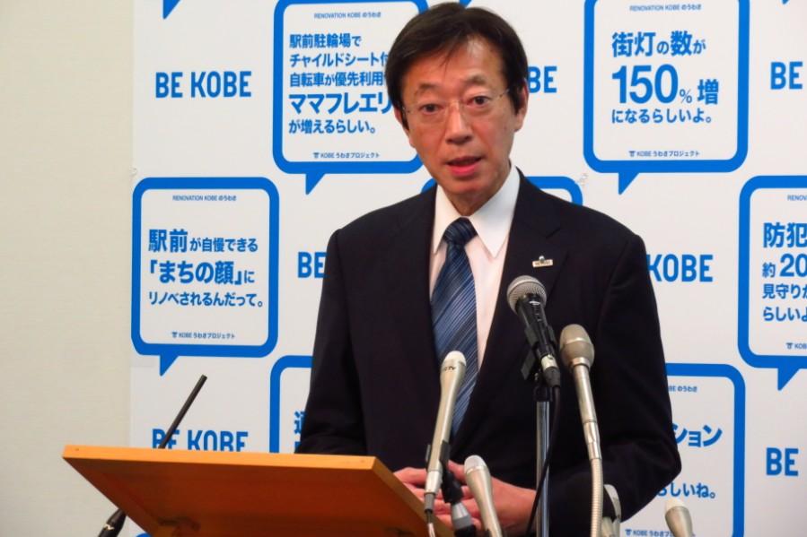 教員いじめ問題の対応策について説明する久元喜造神戸市長(10月24日・神戸市役所)