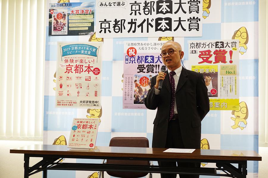 京阪神エルマガジン社の荒金毅代表取締役は「今はモノよりもコト消費が高まってきている。体験を提案するガイドブックは時代に合致したと思う」と分析した