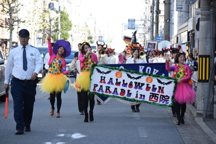 「ハロウィンパレード in 西院2019」のイメージ