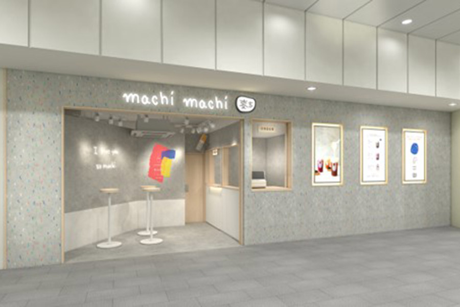 10月16日にオープンする「machi machi 阪急梅田店」のイメージ