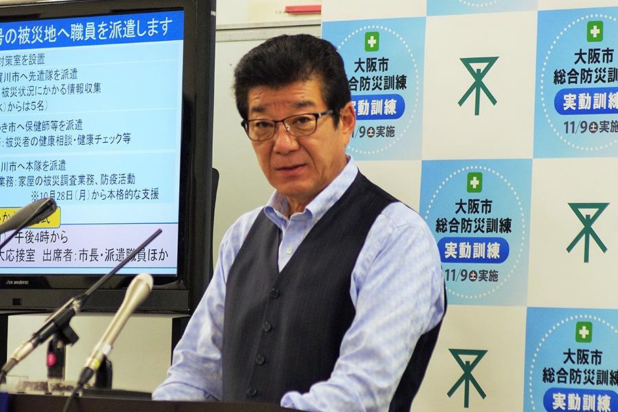 南海トラフ地震を想定した訓練の実施を発表した大阪市・松井一郎市長(24日・大阪市役所)