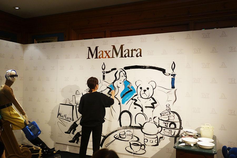 イラストレーターのYOCOさんが描いたマックスマーラとアフタヌーンティーをイメージした作品