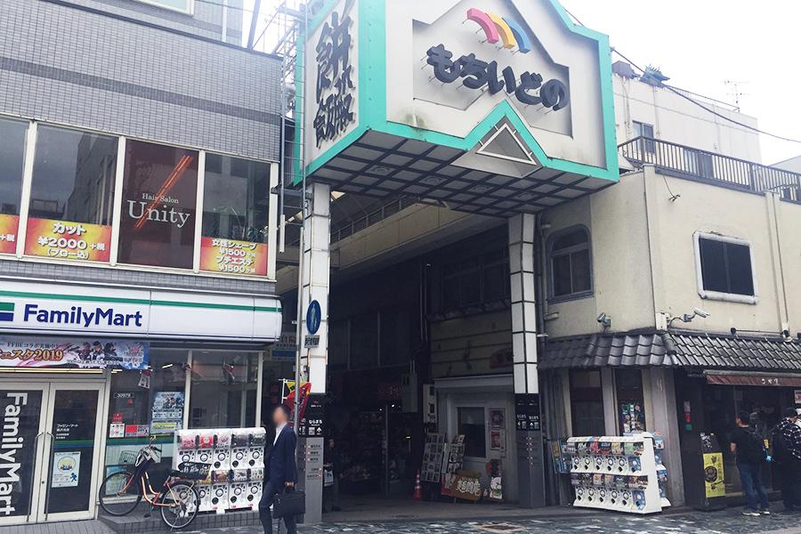 近鉄奈良駅や猿沢池に近い、「もちいどのセンター街」