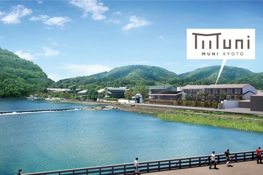 渡月橋の近く、隣には「福田美術館」