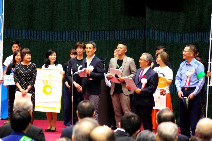 イベントには、浪速区長をはじめ、浪速警察や浪速地域振興会、ゼロ会議メンバーらが登壇(11日・大阪市内)