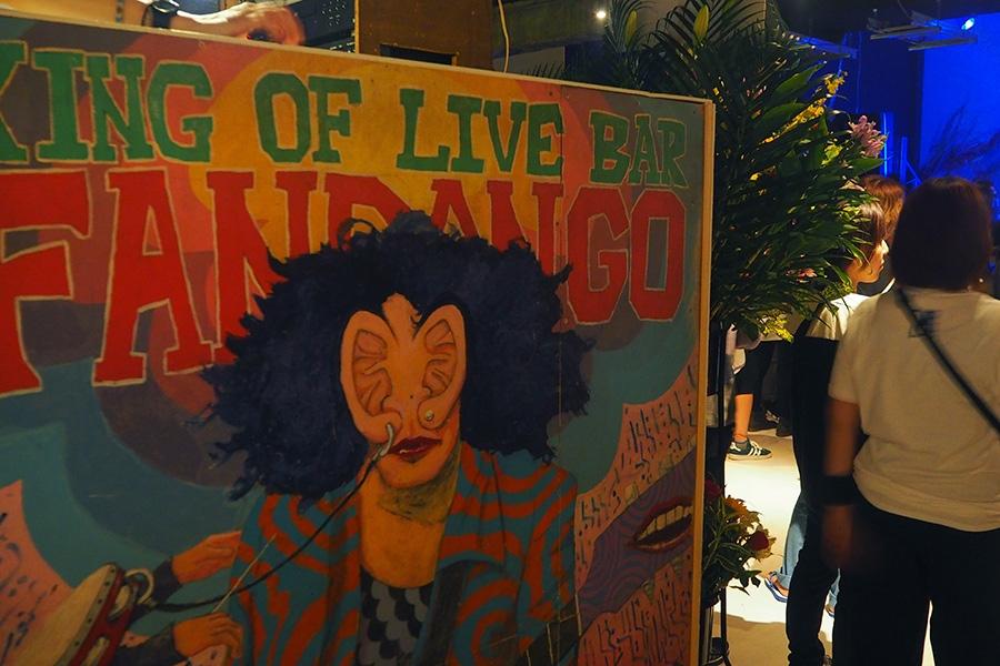 「KING OF LIVEBAR FANDANGO」と描かれたおなじみの壁のアートも