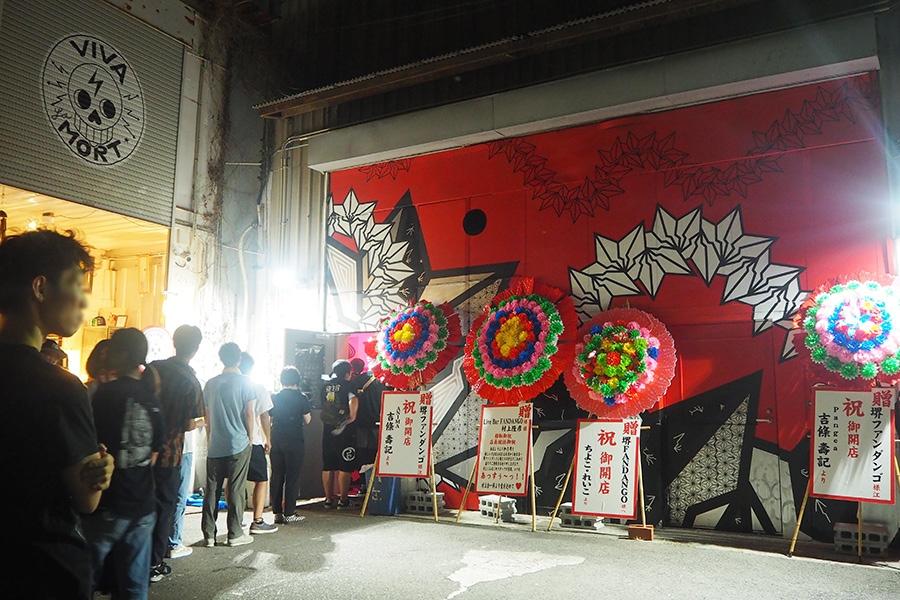 10月1日にオープンした「堺ファンダンゴ」(堺市堺区)