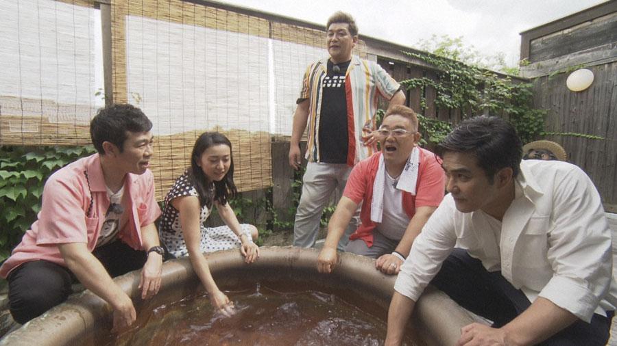 お湯の温度を確認する出演者ら