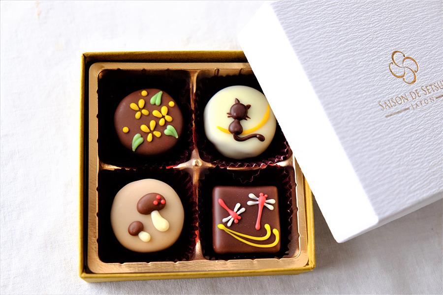 ブランドの代表的なショコラの秋限定版「季節のショコラ 秋」の詰め合わせ1296円