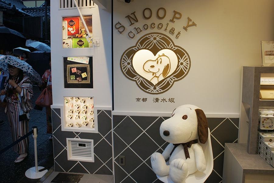 日本家屋を利用した高級感のある「スヌーピーショコラ」。写真は清水坂店(8日・京都市東山区)