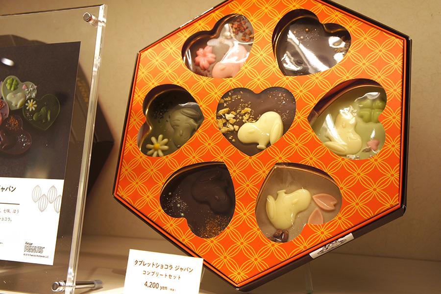 「タブレットショコラ ジャパン」(各700円〜・写真はコンプリートセット4200円・税別)