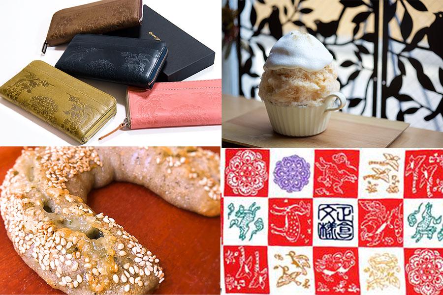 左上から時計回りに「革遊びHARUHINO」の正倉院文様財布、「ほうせき箱」の限定チャイ氷、「朱鳥」の正倉院文様手ぬぐい、「パン屋 福笑」のシルクロードパン