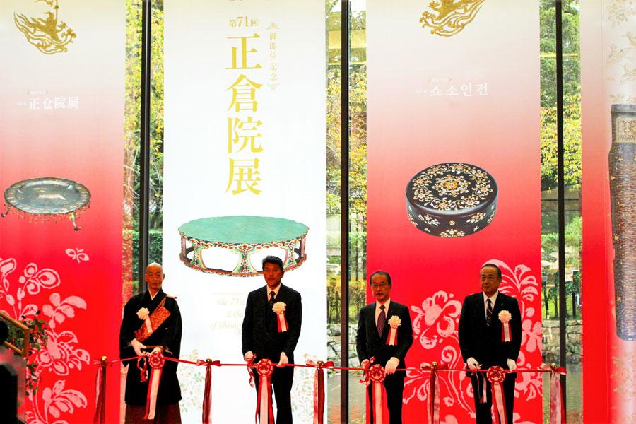 開会式でテープカットをおこなう宮内庁正倉院事務所・ 西川明彦所長(左から2人目)、奈良国立博物館・松本伸之館長(右から2人目)(10月25日・奈良国立博物館)