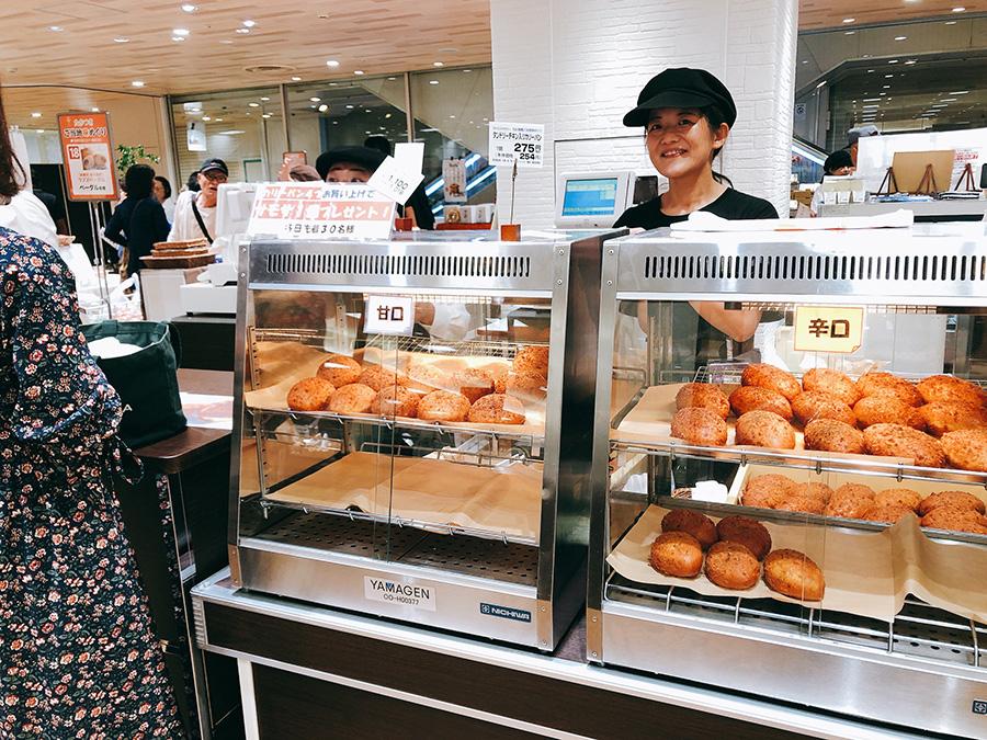 高槻発の人気カレー店「カトマンドゥカリーPUJA」はカレーパンを販売