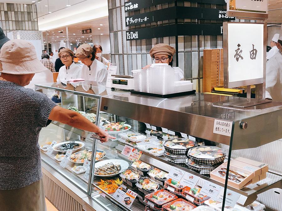 「衣由(ころもよし)」(茨木市)は地元で支持される仕出し専門店