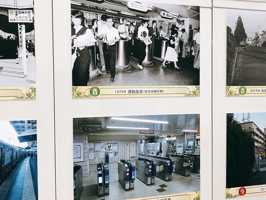 1974年の阪急高槻市駅の通勤風景。まだ自動改札ではなかった