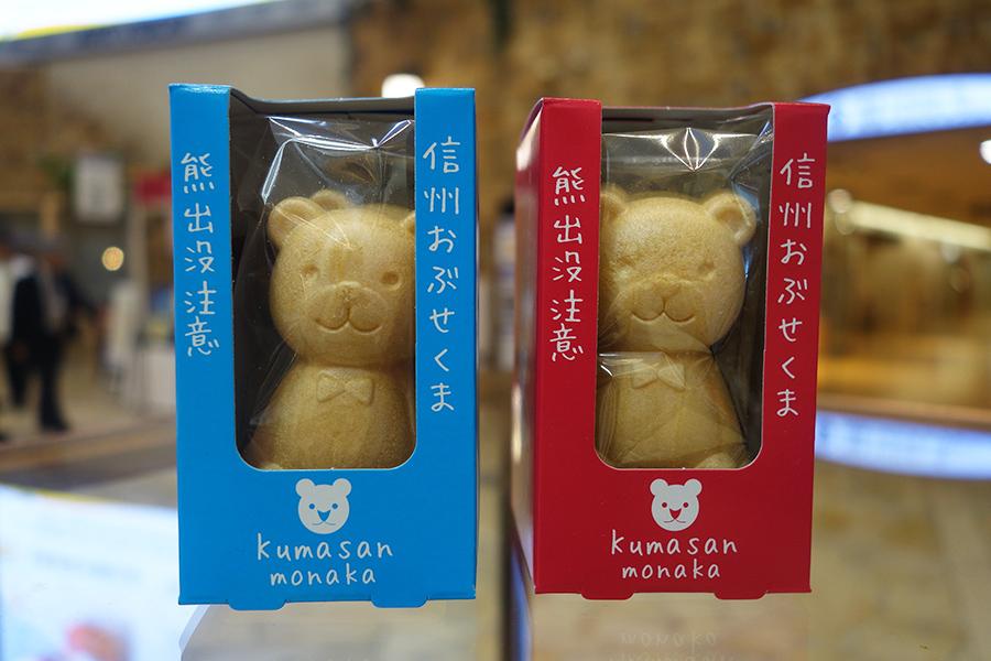 長野「栗餡風味堂」の「くまさんもなか」各270円