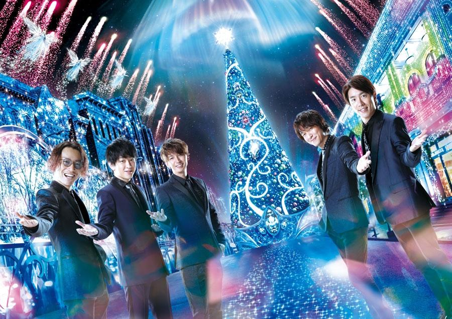 クリスタル・クリスマス・アンバサダーに就任した関ジャニ∞ 画像提供:ユニバーサル・スタジオ・ジャパン