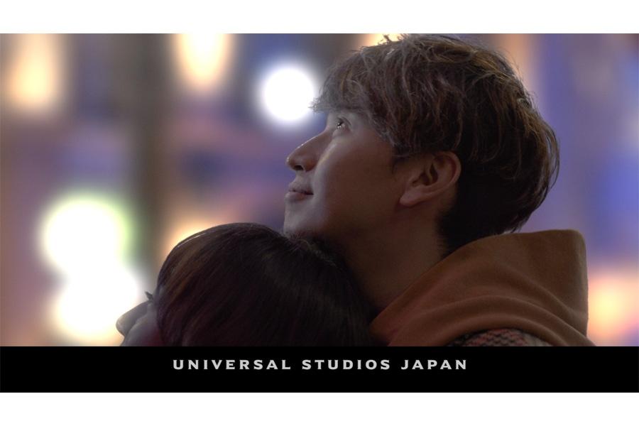 『ユニバーサル・クリスタル・クリスマス』テレビCM「恋人(大倉忠義)編」