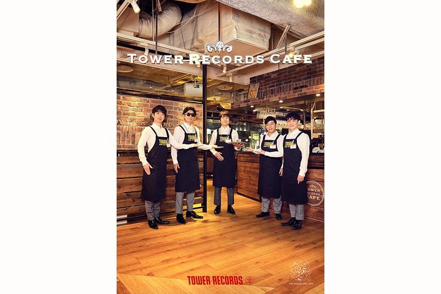 ゴスペラーズのコラボカフェが、12月5日から登場(イメージ)