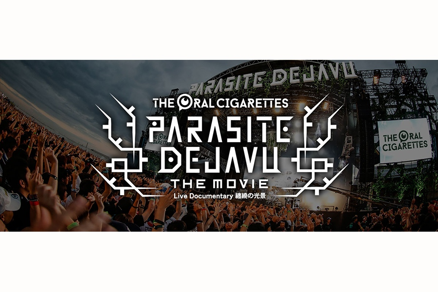 『PARASITE DEJAVU 〜2DAYS OPEN AIR SHOW〜』のイメージビジュアル
