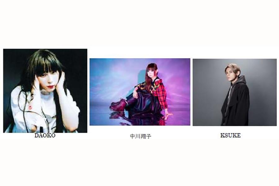 カウントダウンに出演予定の豪華アーティスト陣。左からDAOKO、中川翔子、KSUKE