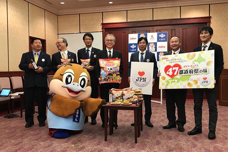 大阪府公館にておこなわれた商品寄贈式には、大阪府広報担当副知事「もずやん」も出席(7日・大阪市内)