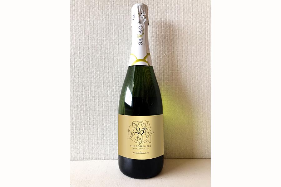 25周年を祝うオリジナルラベルのスパークリングワイン(3500円)