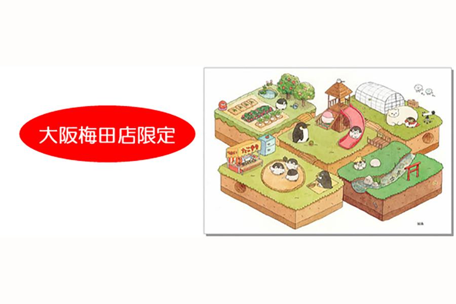 大阪梅田店限定で発売される複製原画(16500円)